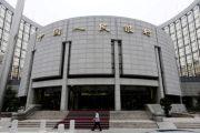 ایران در جمع ۱۱کشور فاقد بانک خارجی/فضای بانکی چقدر رقابتی است؟