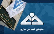 شش انبار و سیلوی دولتی از طریق مذاکره واگذار میشود/ اعلام درخواست تا پایان امروز