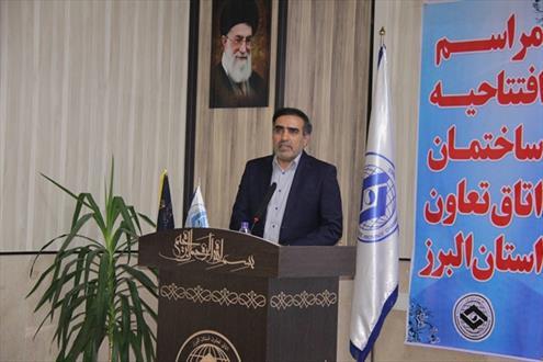 رئیس اتاق تعاون ایران: حوزه فعالیت و عملکرد تعاون توسعه می یابد