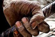 توجه به امنیت شغلی کارگران در سند ملی کار