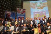 تجلیل از ۱۷ تعاونی و یک اتحادیه برتر استان فارس