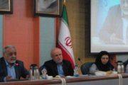 حضور اتاق تعاون ایران در شورای آمار
