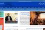 سایت جدید اتاق تعاون ایران رونمایی شد