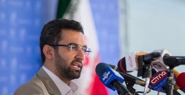 راهاندازی اولین شهرک ICT ایران