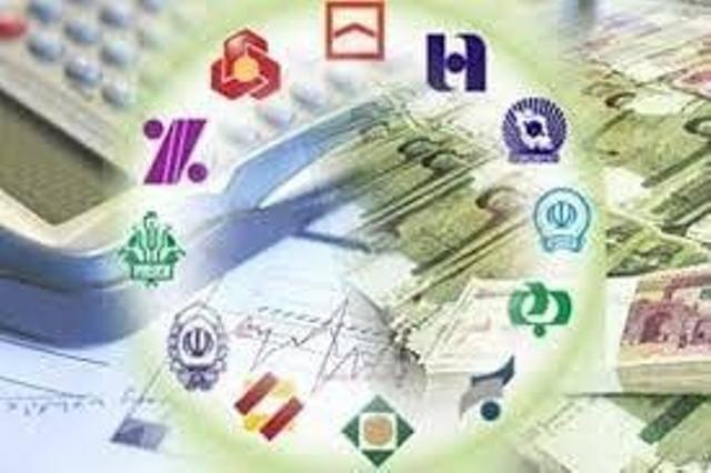 سهم بانک در سرمایهگذاریها از ۸۰ درصد باید به ۲۰ درصد برسد