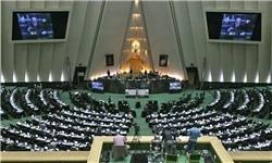 متن کامل طرح «اصلاح قانون تابعیت»/ مجازات حبس برای مدیران دوتابعیتی