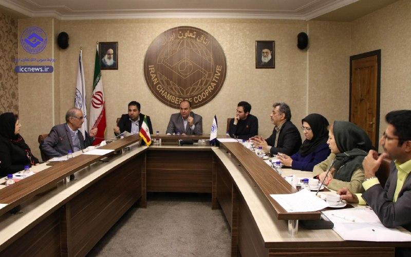 دهمین کمیسیون آموزش اتاق تعاون برگزار شد