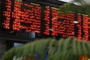 علت رشد یکبارهی قیمتها در بورس تهران
