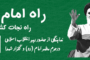 گام دوم شورای آموزش، پژوهش و مشاوره اتاق تعاون ایران/ تعالی آموزش بخش تعاون سرعت گرفت