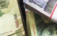 حقوقهای کمتر از ۲میلیون و ۳۰۰ تومان از مالیات معاف شدند