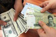 دلار گران شد/ نرخ ارز بانکی امروز 7 اسفند 96