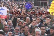 پیام مقام معظم رهبری به مناسبت حضور حماسی ملت در راهپیمایی 22 بهمنماه