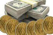 ایجاد پرونده مالیات برای متقاضیان سکه