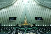 مخالفت نمایندگان با دوفوریت لایحه تفکیک وزارت تعاون، کار و رفاه اجتماعی