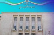 گزارش وزارت اقتصاد از وضعیت ۵بازار