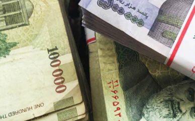 آیا نرخ سود بانکی افزایش مییابد؟