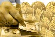 قیمت طلا، قیمت دلار، قیمت سکه و قیمت ارز امروز ۹۸/۰۳/۰۴