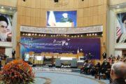 روحانی: صنعت هسته ای با سرعت بیشتری حرکت می کند