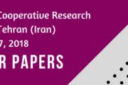 فراخوان مقاله برای سیزدهمین کنفرانس تحقیقات تعاون در آسیا و اقیانوسیه