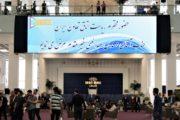 بازدید رئیس اتاق تعاون ایران از نمایشگاه برترین های توسعه صنعت ساختمان
