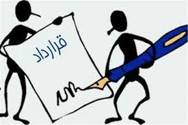 رواج قراردادهای موقت با تفسیر اشتباه قانون