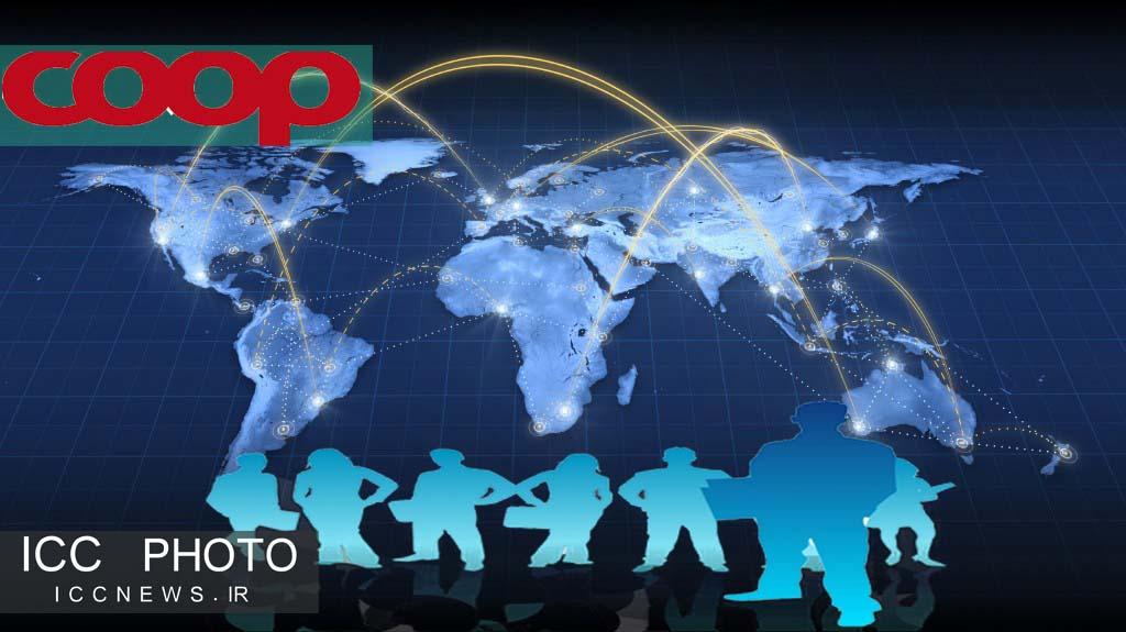 تعاون بین الملل