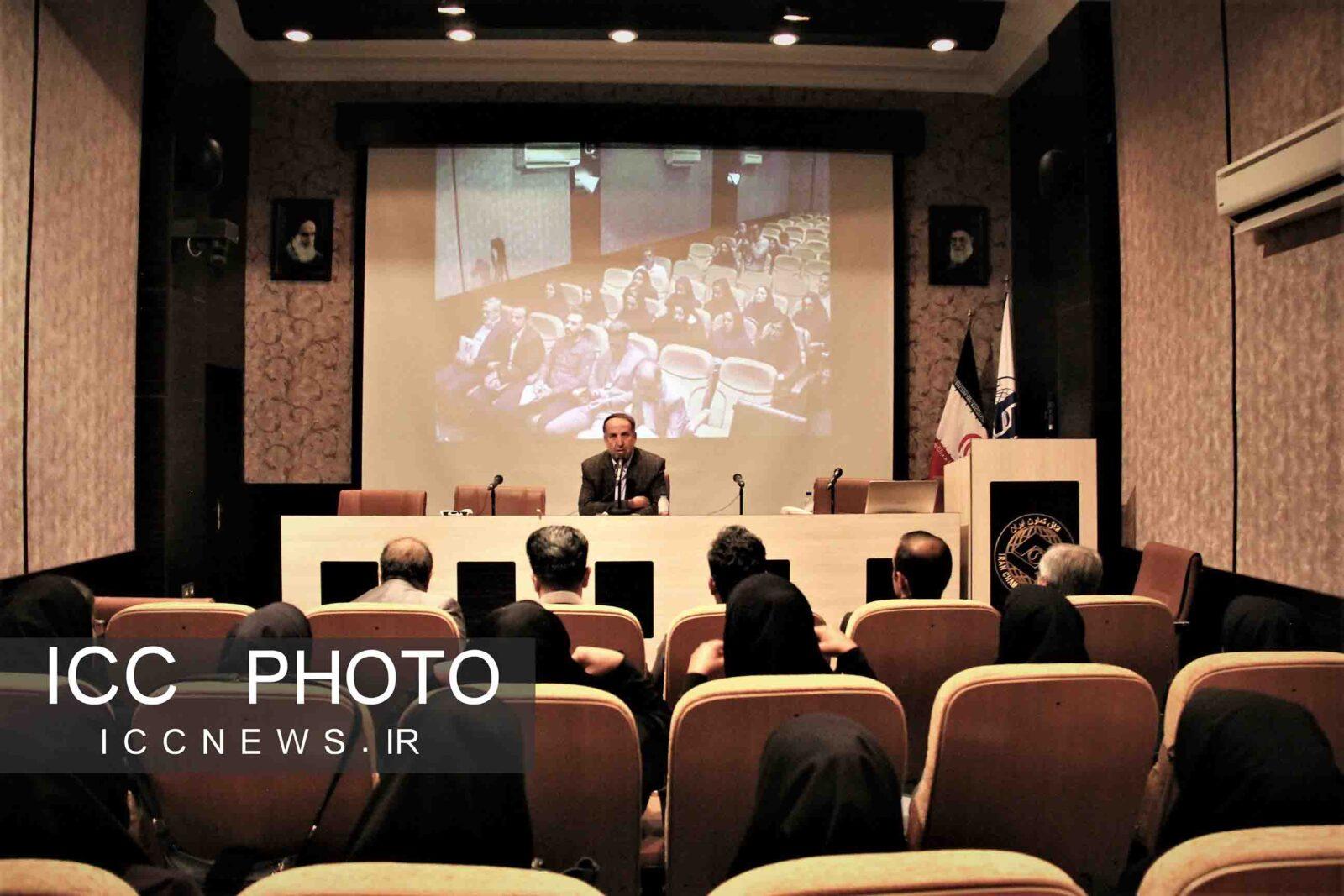دومین کارگاه آموزشی صدور گواهی فعالیت اتاق تعاون ایران برگزار شد