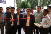 نمایشگاه مبلمان، فرش و لوستر در بندرعباس برگزار شد