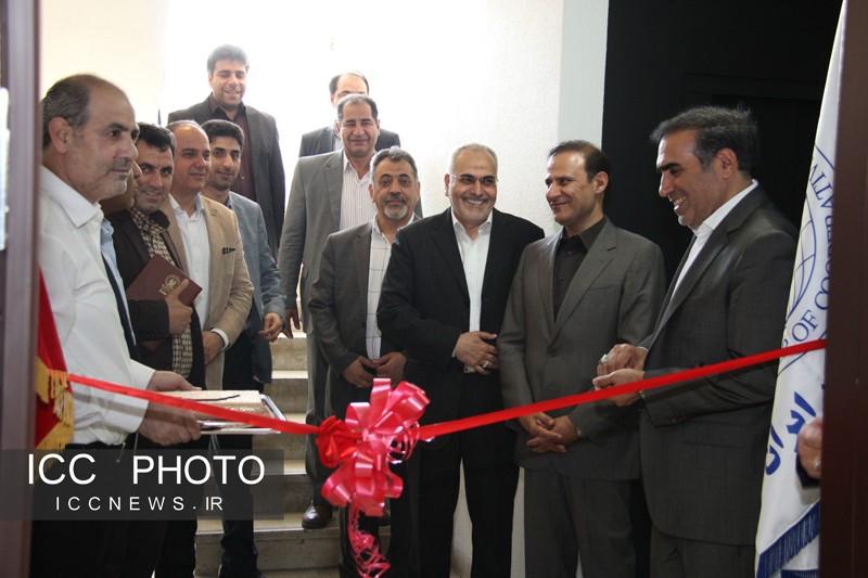 گزارش تصویری افتتاح واحد آموزش اتاق تعاون ایران