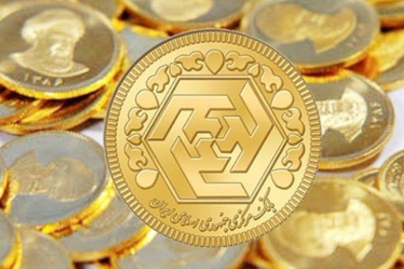 قیمت سکه تمام در بازار کاهش یافت