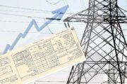 الگوی مصرف برق چگونه محاسبه میشود؟ / چگونه بفهمیم مشترک پر مصرف هستیم؟