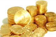 سکه طرح جدید یکشنبه ۱۲ خرداد ۹۸ به ۴ میلیون و ۶۲۰ هزار تومان رسید