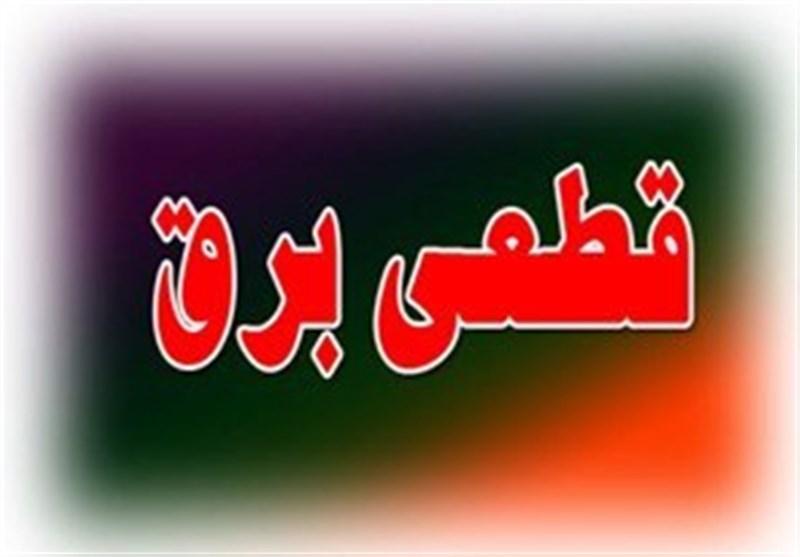 پنجمین برنامه روزانه قطع برق تهران منتشر شد + جدول