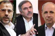اولویتهای اقتصادی «معاونان و مشاوران» حسن روحانی کدامند؟