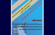 آسیب شناسی صادرات و واردات کشور در اتاق تعاون ایران