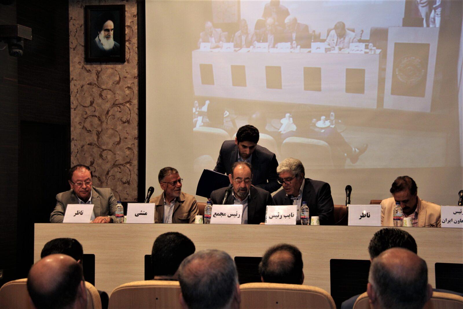 گزارش تصویری از مجمع عمومی عادی نمایندگان اتاق تعاون ایران