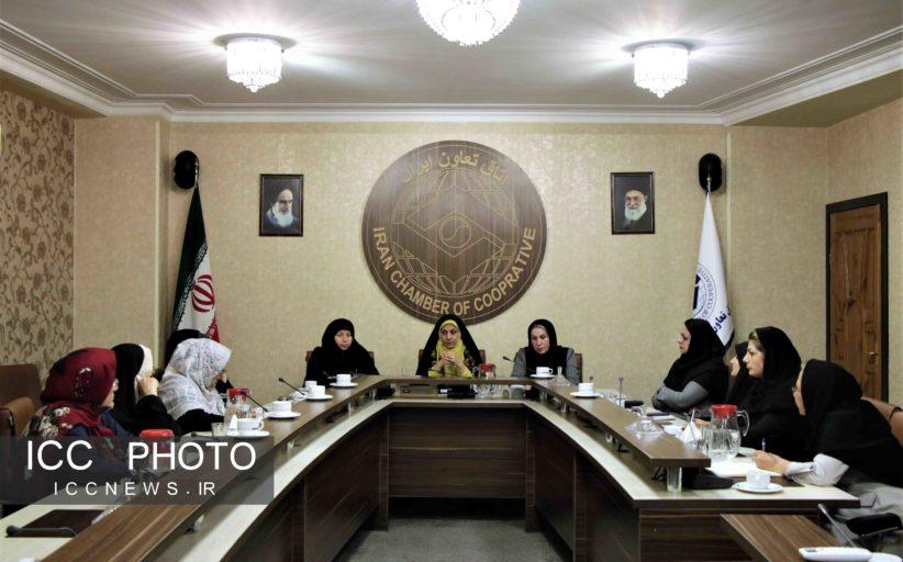 تشکیل کمیته اشتغال و اعتبار درکمیسیون بانوان اتاق تعاون ایران