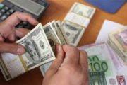 اعلام جزییات بسته جدید ارزی دولت