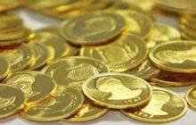 آغاز واگذاری ۲.۶ میلیون قطعه سکه پیشفروش