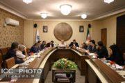 برگزاری نشست مشترک معاون وزیر جهاد کشاورزی با کمیسیون کشاورزی اتاق تعاون