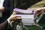 تبصرههای لایحه بودجه ۹۸ به دولت میرود/ سناریوهای مختلف برای صادرات نفت