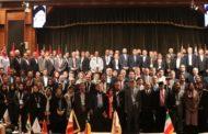 سیزدهمین اجلاس بین المللی تعاون در آسیا و اقیانوسیه به خط پایان رسید