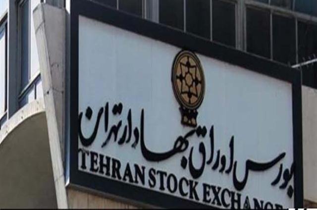 برنامههای توسعهای بازار در دوازدهمین سالروز تاسیس بورس تهران