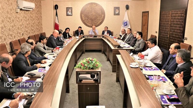 کمیسیون کشاورزی