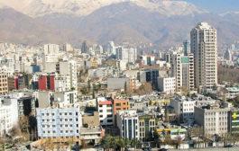 خانه در کدام مناطق تهران ارزانتر است؟
