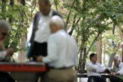 تامین اجتماعی: عیدی بازنشستگان آماده پرداخت است