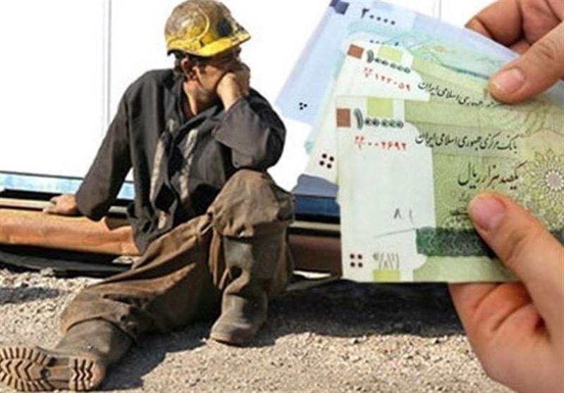 ابلاغ بخشنامه دستمزد ۹۸ / مزد روزانه کارگران ۵۰ هزار و ۵۶۲ تومان شد