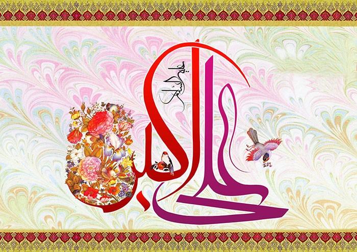 سالروز میلاد حضرت علی اکبر(ع) و روز جوان مبارک باد