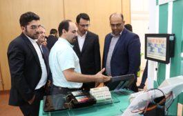 تعبیر «معدن گرانبها» از سوی خارجیها برای نمایشگاه صنعت ساختمان ایران/  نقشآفرینی ساختمان در توسعه صادرات غیرنفتی