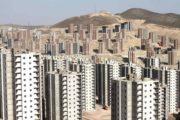 خبر خوش وزیر راه و شهرسازی از ارزان شدن مسکن در مجلس اعلام شد